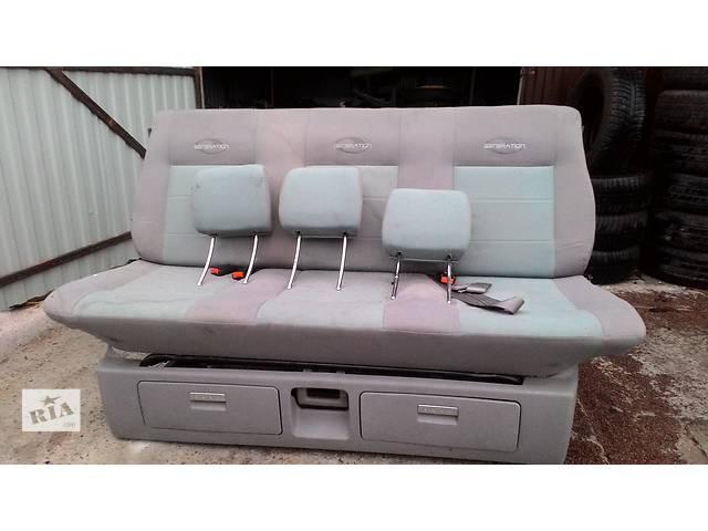 Б/у сиденье для легкового авто Volkswagen T4 (Transporter)- объявление о продаже  в Яворове (Львовской обл.)