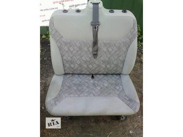 Б/у сиденье двойное  renault trafic opel vivaro nissan primastar 2001-2014- объявление о продаже  в Маневичах