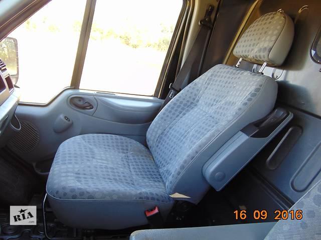 Б/у сиденье водителя, пасс. на Ford Transit Транзит с 2006г.- объявление о продаже  в Ровно
