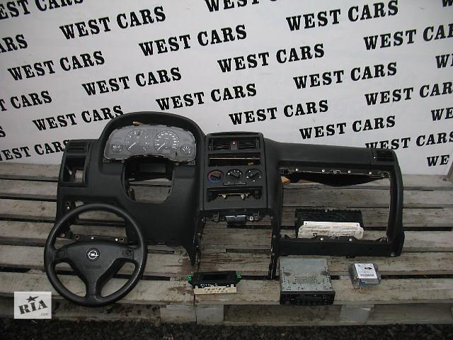 продам Б/у система безопасности комплект для легкового авто Opel Astra G бу в Луцке