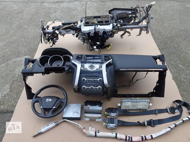 бу Б/у система безопасности комплект  Nissan Murano в Киеве