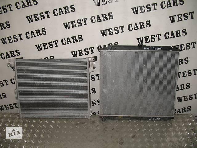 б/у Система охлаждения Радиатор Легковой Nissan Navara 2007- объявление о продаже  в Луцке