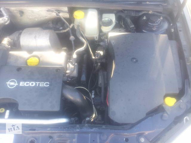 Б/у Термостат Opel Vectra C 2002 - 2009 1.6 1.8 1.9d 2.0 2.0d 2.2 2.2d 3.2 Идеал!!! Гарантия!!!- объявление о продаже  в Львове