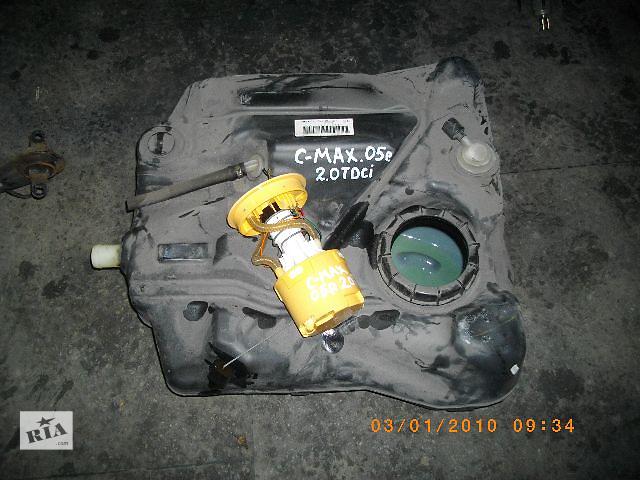 бу Б/у топливный бак для легкового авто Ford C-Max 2005 в Львове