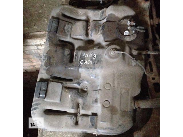 продам Б/у топливный бак для легкового авто Kia Magentis 2006-2009 р бу в Олевске