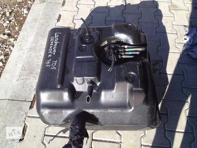 продам Б/у топливный бак для легкового авто Land Rover 110 Defender бу в Киеве