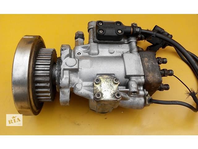 купить бу Б/у топливный насос высокого давления 2.5 TDI Volkswagen LT 35 Фольксваген ЛТ 1996-2006 в Ровно