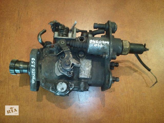 купить бу Б/у топливный насос высокого давления для легкового авто Fiat Ducato 2.5D в Ковеле