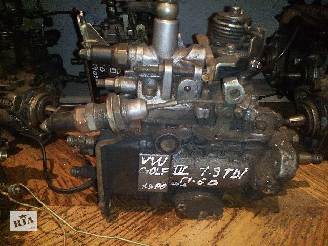 продам Б/у топливный насос высокого давления для легкового авто Volkswagen Golf IIІ 1.9TDI бу в Ковеле