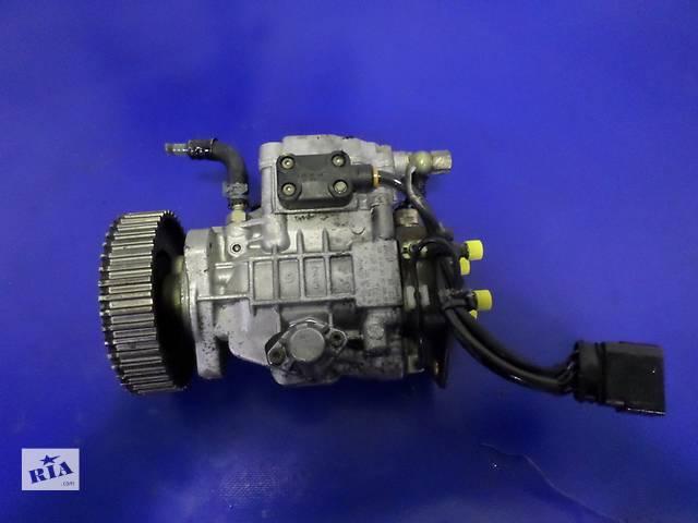 продам Б/у Топливный насос высокого давления ТНВД 038130107D 1.9TDI Volkswagen Golf 4 B5 бу в Киеве