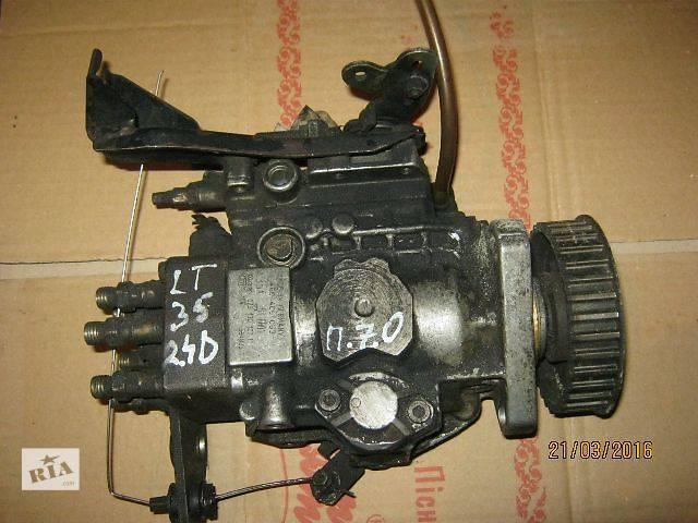 продам Б/у топливный насос высокого давления/трубки/шест для грузовика Volkswagen LT бу в Ковеле