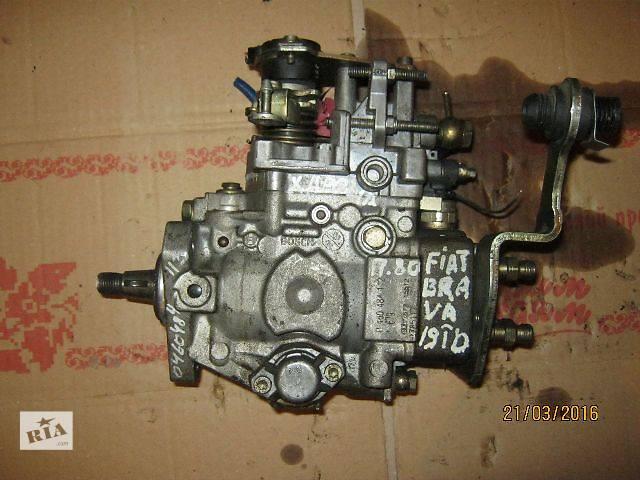 Б/у топливный насос высокого давления/трубки/шест для легкового авто Fiat Brava- объявление о продаже  в Ковеле