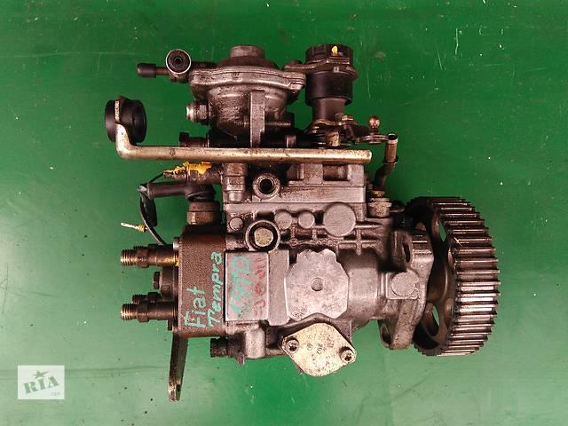 продам Б/у топливный насос высокого давления/трубки/шест для легкового авто Fiat Tempra 1.9 TD бу в Луцке