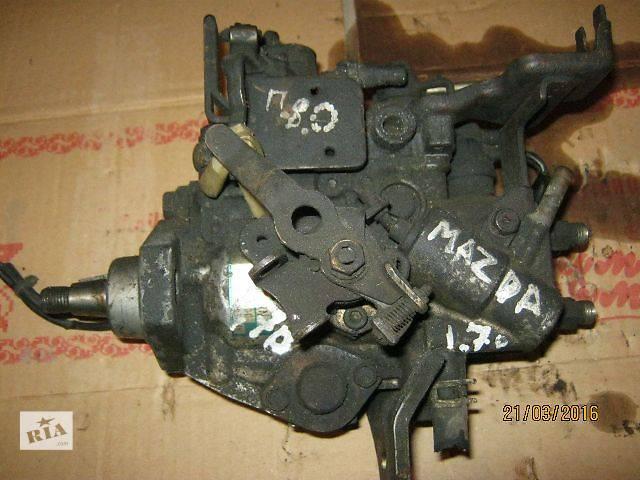 продам Б/у топливный насос высокого давления/трубки/шест для легкового авто Mazda 323 бу в Ковеле
