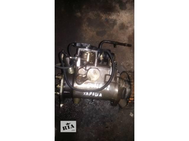 продам Б/у топливный насос высокого давления/трубки/шест для легкового авто Mitsubishi.Volvo 1.9TD бу в Ковеле