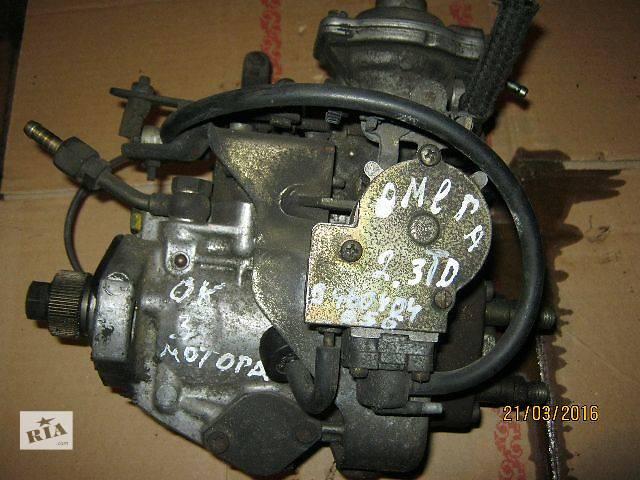 бу Б/у топливный насос высокого давления/трубки/шест для легкового авто Opel Omega в Ковеле