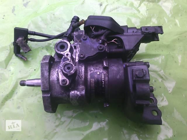 продам Б/у топливный насос высокого давления/трубки/шест для легкового авто Renault Kangoo 1.9D бу в Ковеле