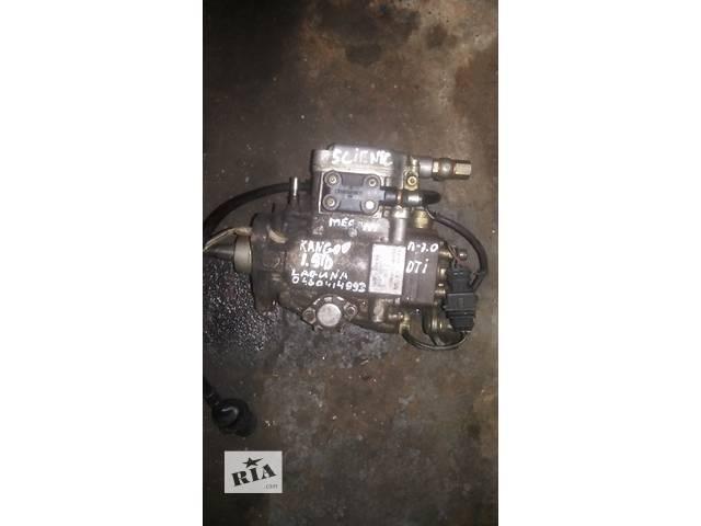бу Б/у топливный насос высокого давления/трубки/шест для легкового авто Renault Scenic.Laguna.Rangoo 1.9TDI в Ковеле