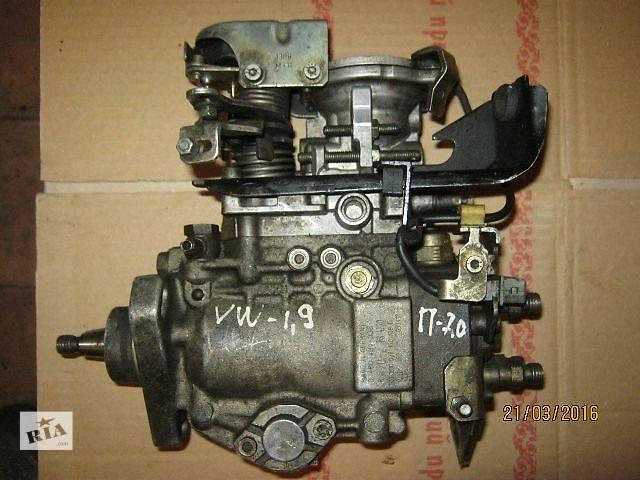продам Б/у топливный насос высокого давления/трубки/шест для легкового авто Volkswagen бу в Ковеле