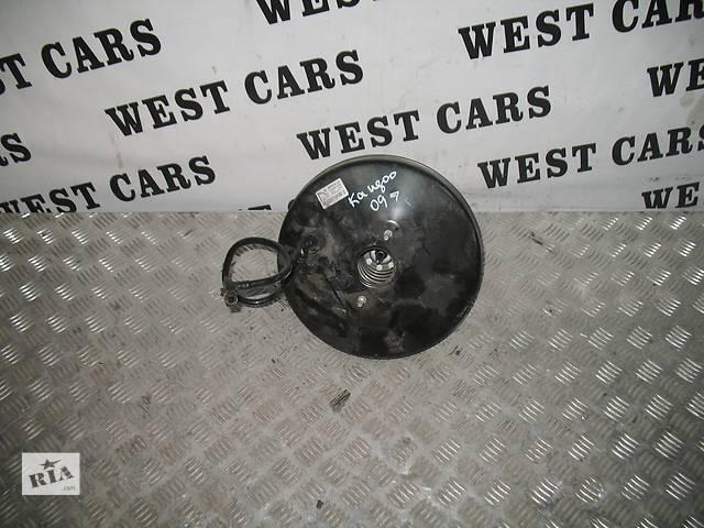 б/у Тормозная система Усилитель тормозов Легковой Renault Kangoo 2009- объявление о продаже  в Луцке