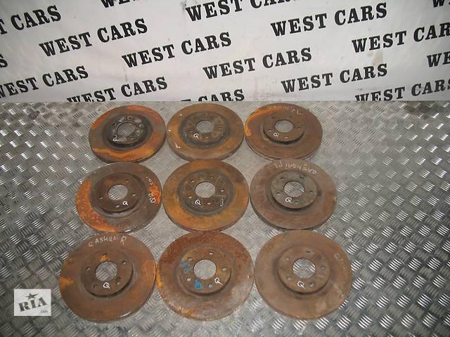 бу Б/у тормозной диск для легкового авто Nissan Qashqai в Луцке