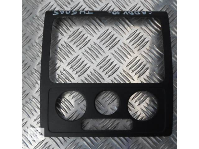 продам Б/у торпедо/накладка для легкового авто Volkswagen Caddy бу в Хмельницком