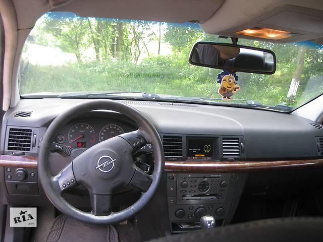 Б/у торпедо/накладка панель приборов  приборів  Opel Vectra C Вектра С- объявление о продаже  в Львове