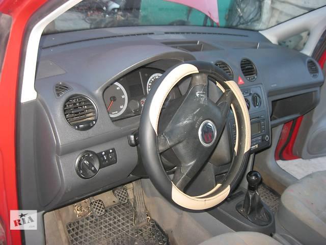 Б/у торпедо/накладка Volkswagen Caddy- объявление о продаже  в Ровно
