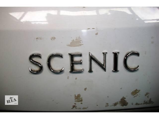 Б/у Трапеция дворников Легковой Хэтчбек Renault Scenic Рено сценик 1,5DCI 78кВт 2009г.- объявление о продаже  в Луцке