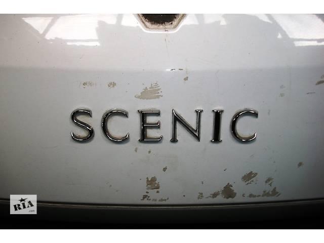 купить бу Б/у Трапеция дворников Легковой Хэтчбек Renault Scenic Рено сценик 1,5DCI 78кВт 2009г. в Луцке