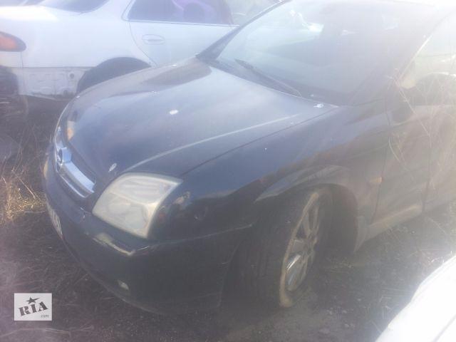 продам Б/у Трапеция дворников Opel Vectra C 2002 - 2009 1.6 1.8 1.9d 2.0 2.0d 2.2 2.2d 3.2 Идеал!!! Гарантия!!! бу в Львове