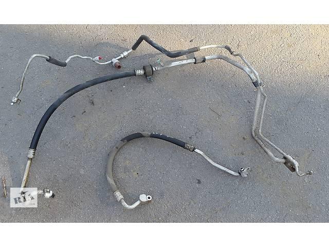 продам Б/у трубки кондиционера Mitsubishi Lancer бу в Киеве