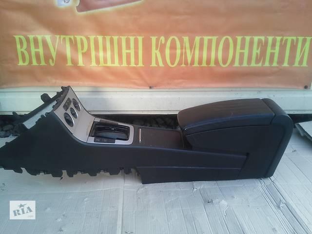 бу Б/у центральна консоль для легкового авто Volkswagen Passat B6 в Львове