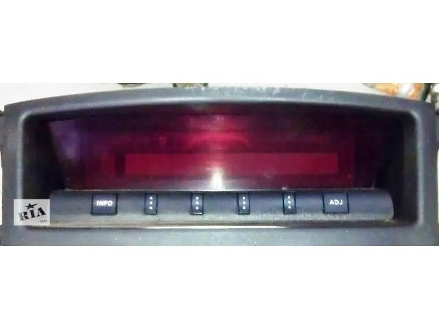 Б/у центральная консоль для легкового авто Mitsubishi Pajero Wagon 2007- объявление о продаже  в Харькове