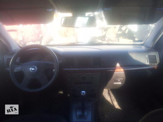 Б/у Центральная консоль Opel Vectra C 2002 - 2009 1.6 1.8 1.9d 2.0 2.0d 2.2 2.2d 3.2 Идеал!!! Гарантия!!!- объявление о продаже  в Львове