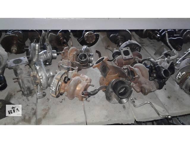 Б/у турбіна для легкового авто Audi- объявление о продаже  в Львове
