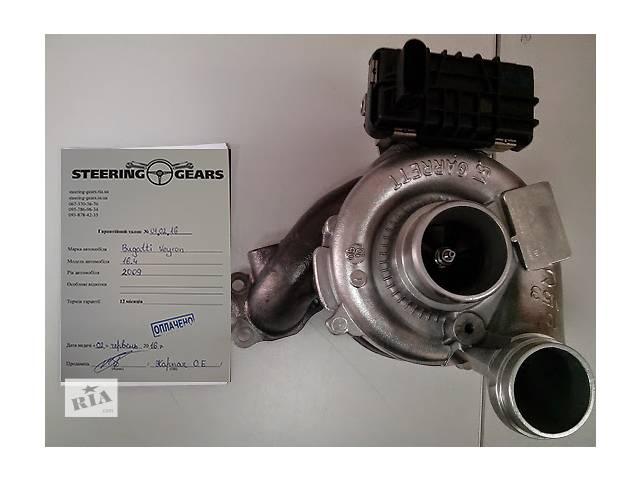 продам Б/у турбіна для легкового авто Ford Kuga  бу в Львове