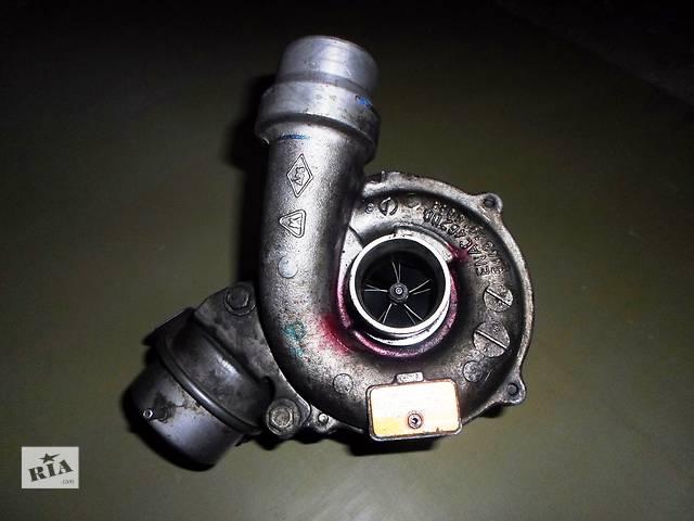 Б/у Турбіна турбина 625683H82303720 Renault Kangoo Рено Канго Кенго2 1,5DCI K9K (50кВт,63кВт,78кВт) 2008-2012- объявление о продаже  в Рожище