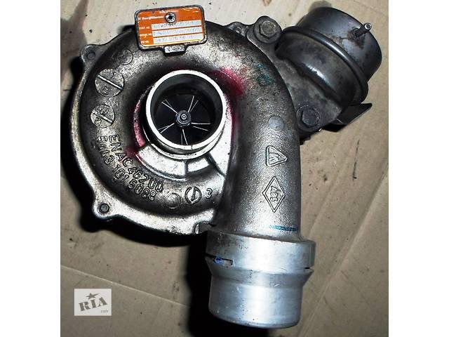 бу Б/у Турбіна турбина 625683H82303720 Renault Kangoo Рено Канго Кенго2 1,5DCI K9K (50кВт,63кВт,78кВт) 2008-2012 в Рожище