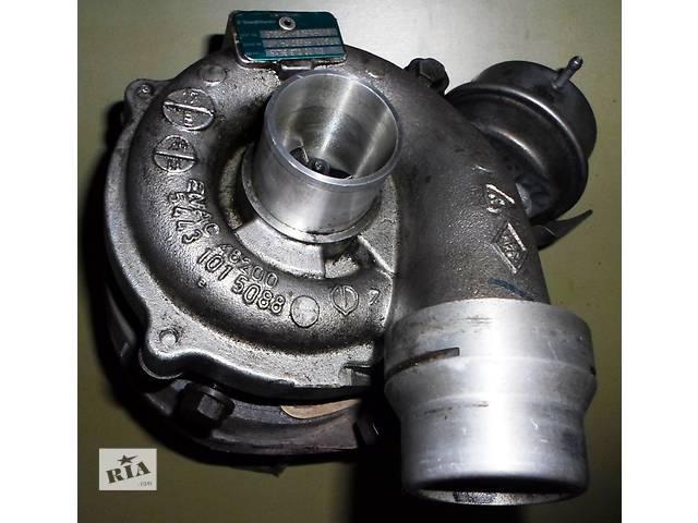 Б/у Турбіна турбина Renault Kangoo Рено Канго Кенго2 1,5DCI K9K (55кВт,63кВт,78кВт) 2008-2012- объявление о продаже  в Рожище