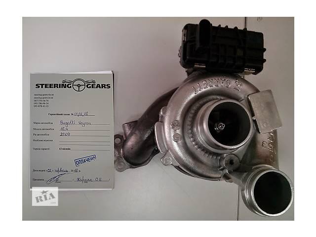 бу  Б/у турбіна турбина turbo для легкового авто Land Rover Discovery  в Львове