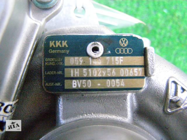 продам Б/у турбина № 059143715F для Volkswagen Touareg Audi Q7  бу в Ровно