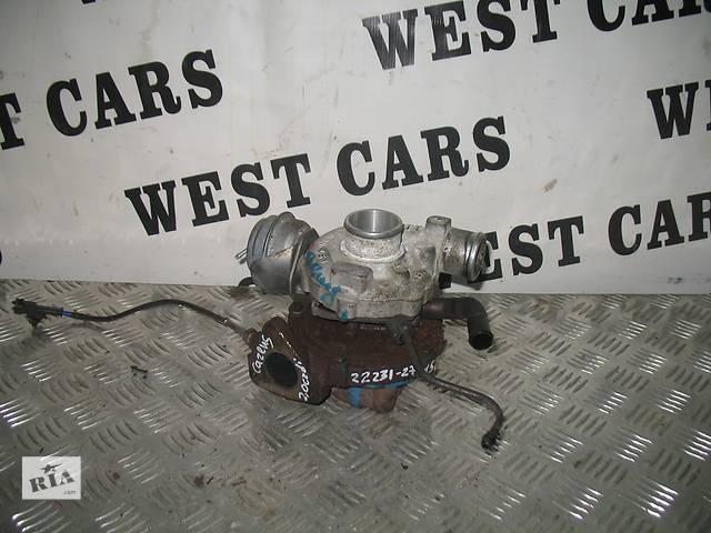продам Б/у турбина для легкового авто Kia Carens бу в Луцке