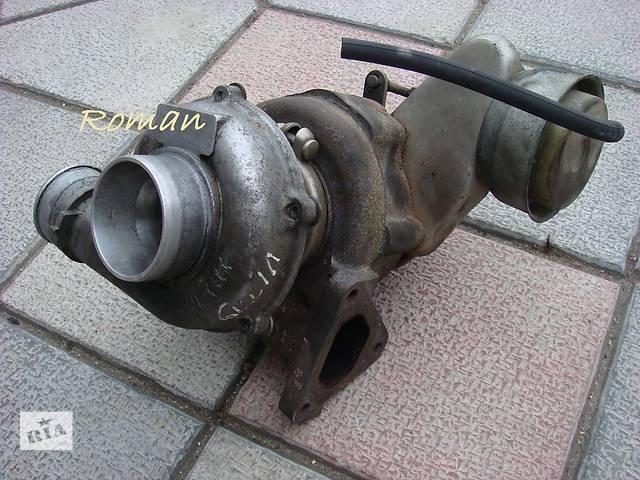 бу Б/у турбина для легкового авто Mercedes Vito 2.2 639 111 115 в Тернополе