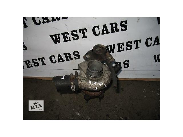 продам Б/у турбина для легкового авто Opel Combo бу в Луцке