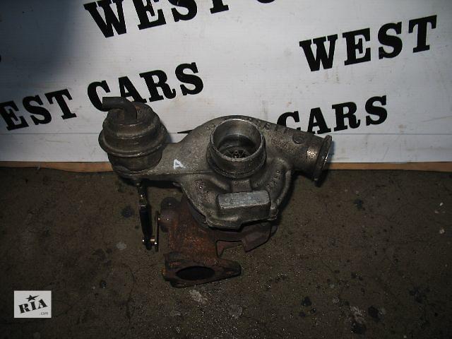 бу Б/у турбина для легкового авто Opel Vectra B в Луцке