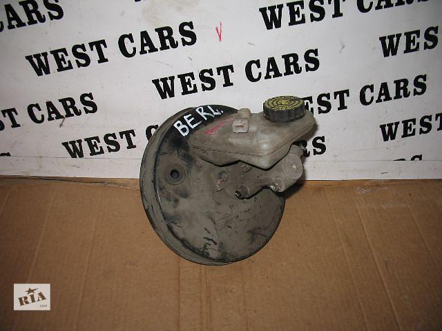 продам Б/у усилитель тормозов для легкового авто Citroen Berlingo 2004 бу в Луцке