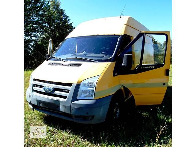 бу Б / у Усилитель тормозов Форд Транзит Ford Transit 2,2/2,4 с 2006- в Ровно