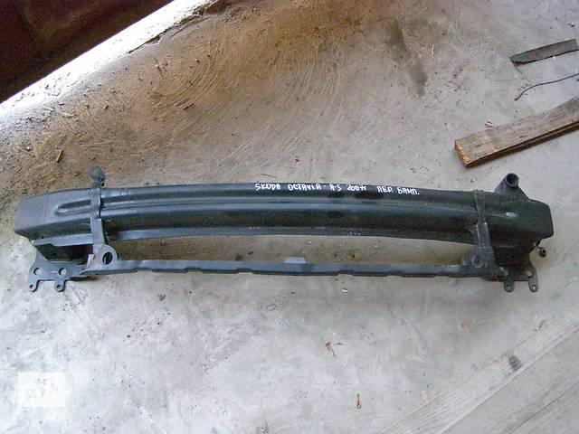 продам Б/у усилитель заднего/переднего бампера для хэтчбека Skoda Octavia A5 бу в Новой Каховке