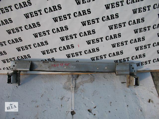 продам Б/у усилитель заднего/переднего бампера для легкового авто Honda CR-V 2004 бу в Луцке